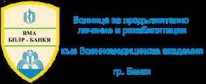 БПЛР - БАНКЯ